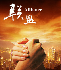 Anhui glutinous rice industry alliance